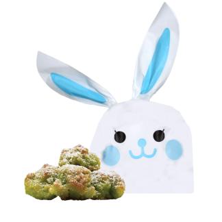 bunny-mandorla-pistacchio